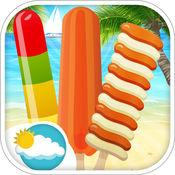 冰糖果制造商 - 趣味食品制作游戏为孩子们 1.0.2