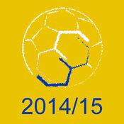 乌克兰足球UPL2014-2015年-的移动赛事中心