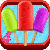 冰糖果Maker4,儿童婴儿 1