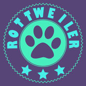 罗威纳犬-狗狗训练&喂养App