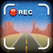 EDR, 行車記錄器 Lite1.2.10