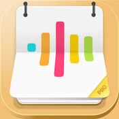 每周计划-记录一周任务提醒&生活办公助手 Pro