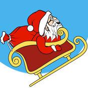 疯狂的圣诞老人街头赛车疯狂亲 - 惊人的圣诞比赛的狂热