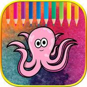 可爱的海洋动物着色书学习学前班 1