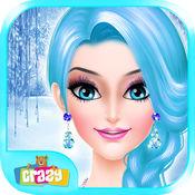 冰美丽公主化妆