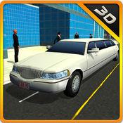 豪华轿车司机模拟器 - 三维城市驾驶的豪华轿车