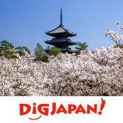 日本旅游攻略 - DiGJAPAN! 4.6.4