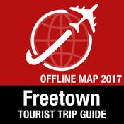 自由市 旅游指南+离线地图
