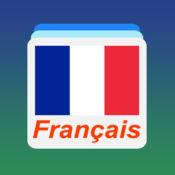法语单词 - 图片轻松学习法语日常用分类基础词汇 17.03.21