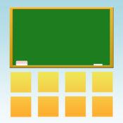 TC 课程表 1.3