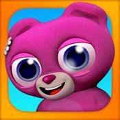 ! 玩具熊 - 我的虚拟宠物会说话的动物