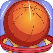 疯狂篮球射击游戏 - 将戒指捕获挑战 PRO