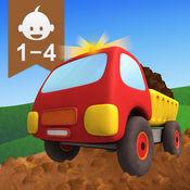 卡车托尼和建筑车辆