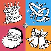 贺卡制造商 - 创建问候,婚礼,节日,生日卡