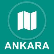 安卡拉,土耳其 : 离线GPS导航 1