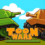 Toon Wars: 坦克...