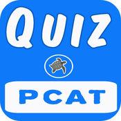 PCAT考试免费