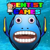 鱼医生牙医为孩子们免费