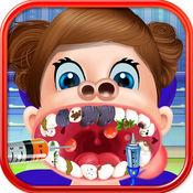 牙痛牙医 - 根管急诊