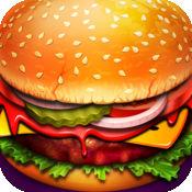 顶级汉堡生产商 - 免费为明星的孩子