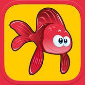 鱼之谜 - 为孩子们的乐趣