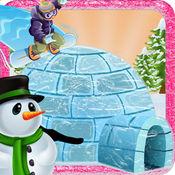 建造一个冰屋的房子 - 冬天来了 1