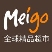 Meigo美购-您手机上的全球精品超市
