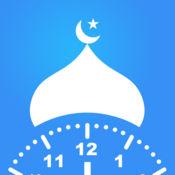 斋月时报 - 祷告时报,Azan&Qibla
