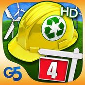 Build-a-lot 4: 电源 HD 1.2