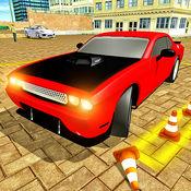 城市汽车停车场冒险