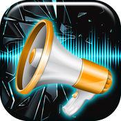 响亮 铃声 对于 iPhone 2016 - 免费 警笛 的 聲 效果 和