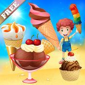 冰淇淋 游戏的孩子 : 发现冰淇淋的世界 ! 浏览一家冰淇淋店和冰淇淋车 - 免费游戏
