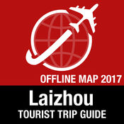 Laizhou 旅游指南+离线地图