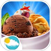 冰淇淋机 - 免费儿童烹饪游戏