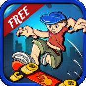 城市滑板 - 极致研磨特技选手(免费游戏)