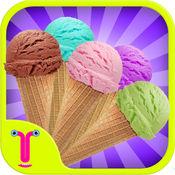 冰淇淋机 - 儿童厨师 2.1