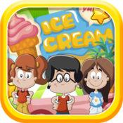冰淇淋机 - 儿童烹饪游戏免费 1.2