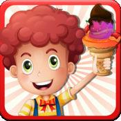 冰淇淋制造商 — — 做饭游戏、 免费游戏的孩子们