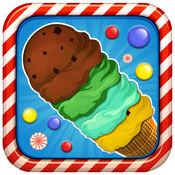 冰淇淋机 - 儿童免费美味的冷冻酸奶店和冰糖果店