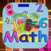 冰淇淋数学游戏免费为孩子