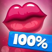 嘴唇 接吻的测试 -  爱计算器  对于 女孩和男孩 1.2