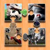 最好 足球 足球 世界 明星 拼图 难题