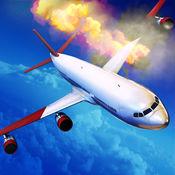 推出的不可能着陆任务 飛行模擬遊戲 by Fun Games For Free