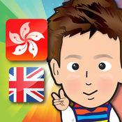 Baby School 粤语英语有声学习咭+钢琴,电子鼓 1.6