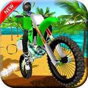 顶部摩托车越野赛特技自行车赛车海滩模拟器3d