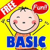 Math English: 免费在线游戏的孩子