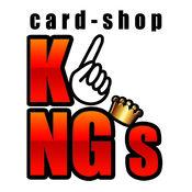 【トレカ販売買取専門店 King's】公式通販アプリ