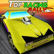 顶级赛车集会 - 免费3d顶级赛车集会游戏