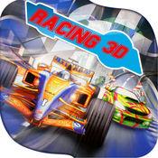 最佳 速度 赛车 -  高速公路 式 汽车 驾驶