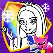 碰碰狐!雪公主填色游戏:灰姑娘、白雪公主、小美人鱼